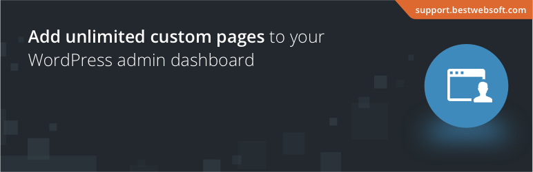 Custom Admin Page by BestWebSoft