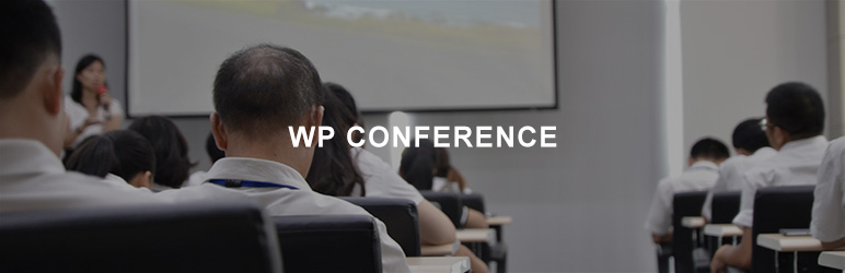 WP Conference   ABLION   Conference Plugin