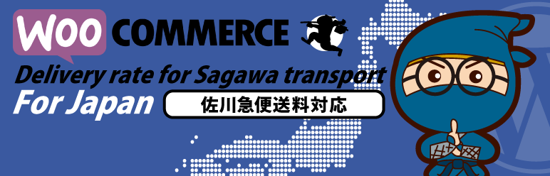 Delivery rate for Sagawa express | RESTA | shipping