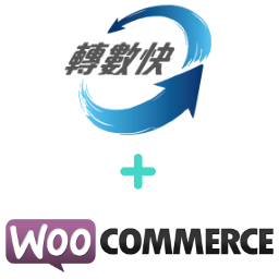 WooCommerce 轉數快 Faster Payment System (FPS) Hong Kong | BearyCommerce | faster payment system