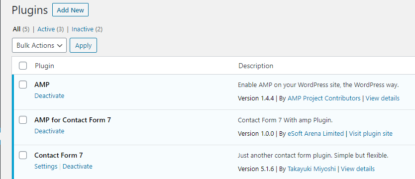 AMP for Contact Form 7 | eSoft Arena Limited | amp