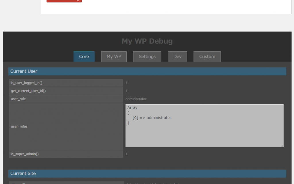 My WP Customize Admin/Frontend